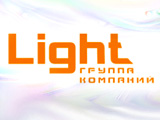 Группа компаний «LIGHT GROUP»
